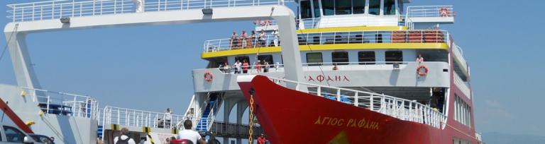 greek ferry port